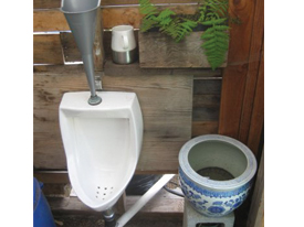 Get the Low Down on Pee and Poo: Composting Toilet Event, 8/7/14
