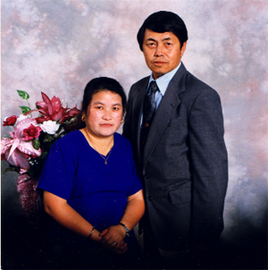 Bentley Vang & Ying Lee Vang