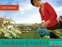 Goats and Backyard Roots at the Ecology Center, Thursday, 5/9/13